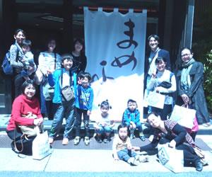 アリス四季の集い・春 名古屋 開催報告
